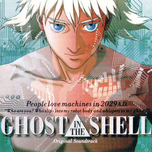 Kenji Kawai Ghost In The Shell 1995 Listen To This