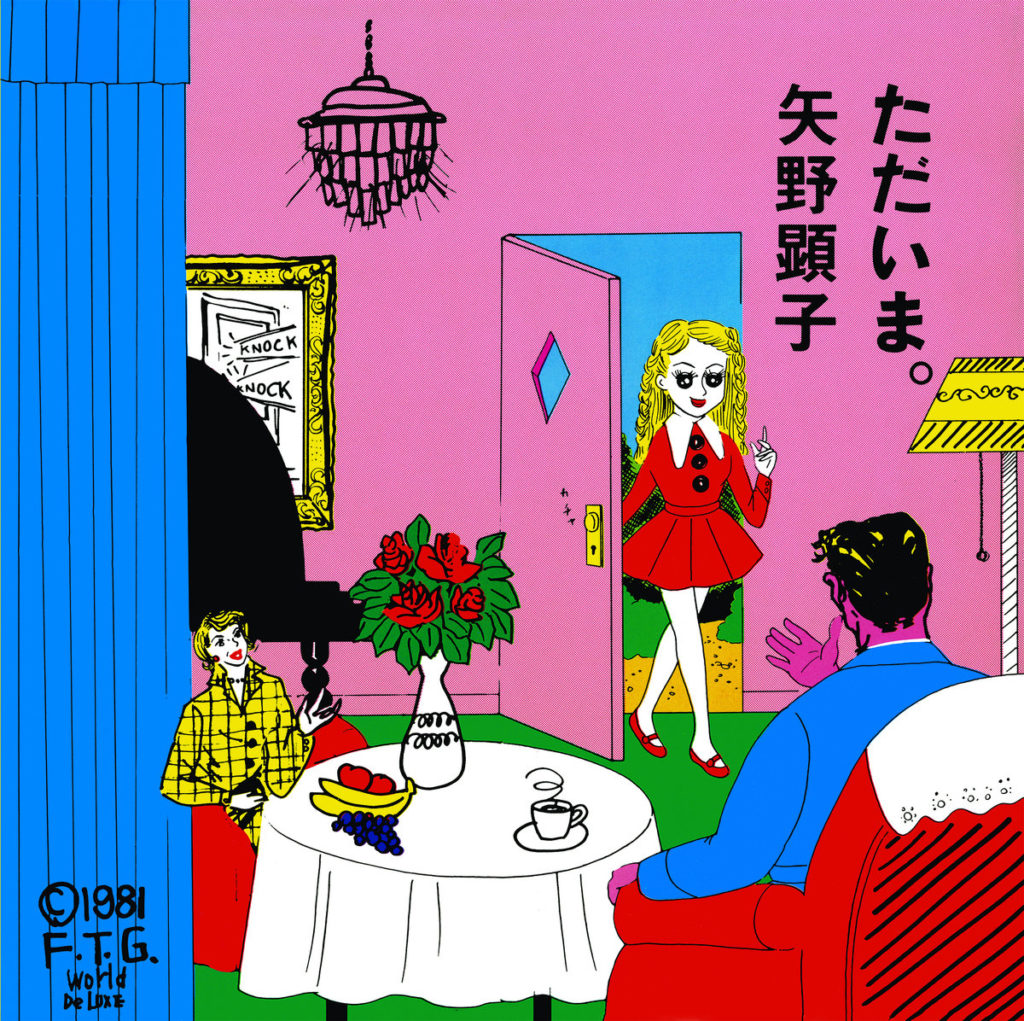 japan – Listen To This